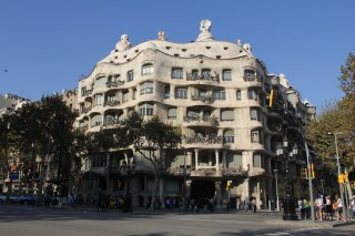 Barcelona Casa Milà 1