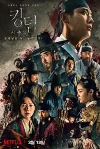 korean dreama kingdom