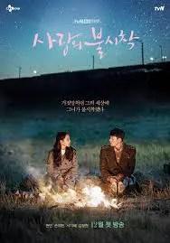 Korean Drama CRASH LANDING ON YOU