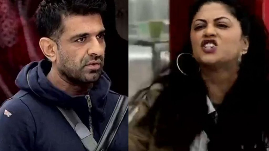 Eijaz and Kavita Fight