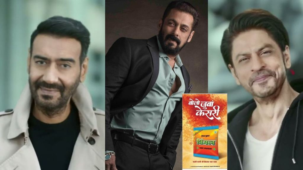Vimal Commercial: Salman Khan to be joining the Elaichi legacy after Shah Rukh Khan and Ajay Devgan!
