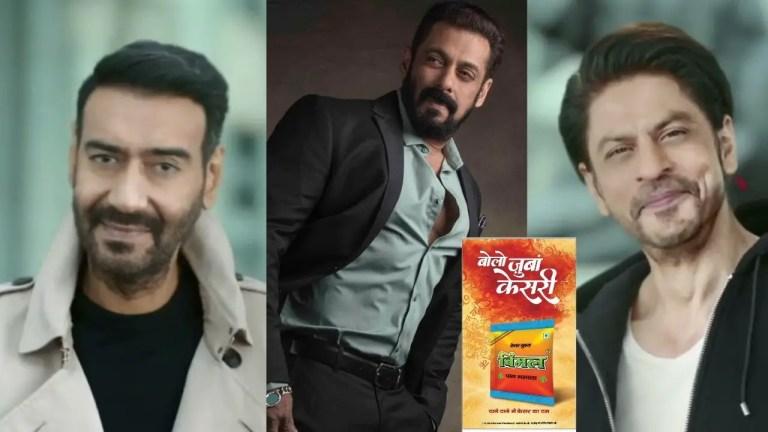 Vimal Commercial: Salman Khan to be joining the Elaichi legacy after Shah Rukh Khan and Ajay Devgan!