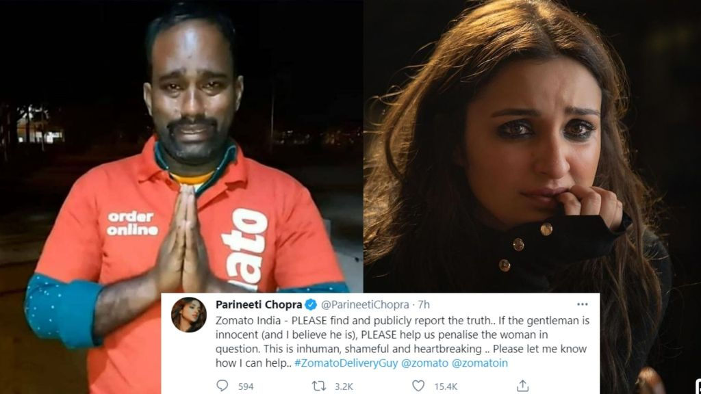 """'Penalise the Woman': Parineeti Chopra supports Zomato guy after false accusations, asks for the justice calls it """"inhuman and shameful""""."""