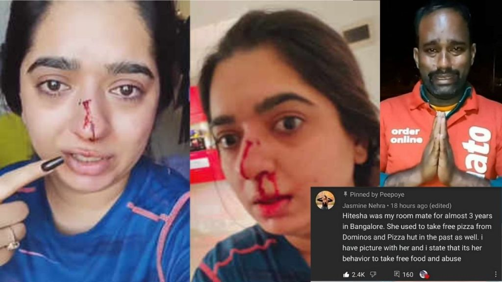 Zomato Guy case: Hitesha Chandranee's ex-flatmate claims that she has a habit of taking 'Free Orders', leaves Bengaluru's house after her address leaked.