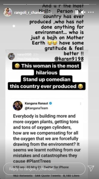 """Kangana's Sister in a fight with Karan Patel: """"And u r the most Nalla Person this country has ever produced"""" to star Karan Patel who called her """"most hilarious woman""""."""