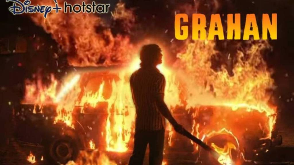 Grahan starring Pavan Malhotra and Zoya Hussain. Check out the release date, cast, and where to watch