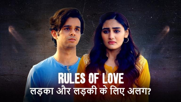 Indori Ishq on MX Player, Check out reviews, cast and plot