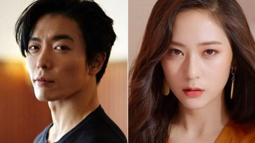 krystal jung in new drama crazy love