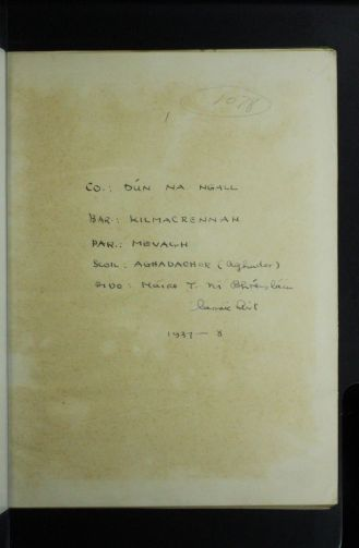 Front Page of Aghadachor School Collection (Image Duchas)