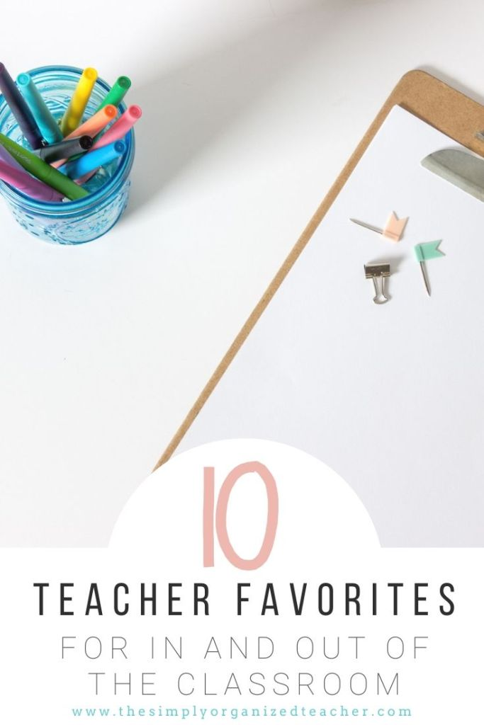 Check out these favorite products for both inside the classroom and outside for the teacher in your life.