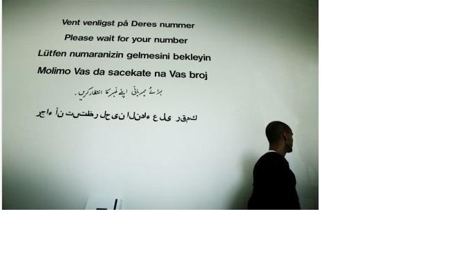 arabic issues