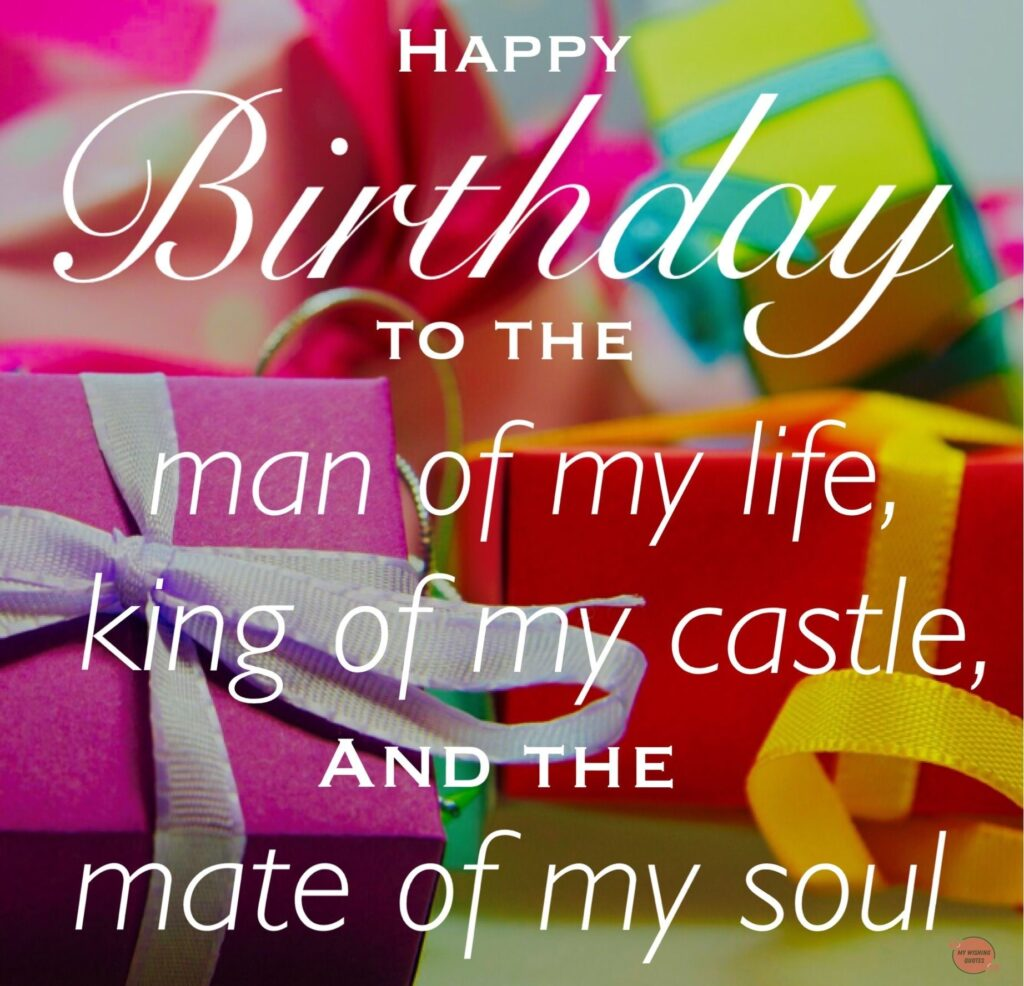 Romantic Birthday Wishes For Husband Happy Birthday Quotes For Him Thesite Org
