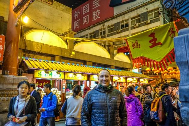 Wangfujing Street night market