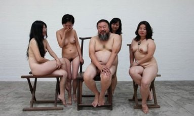 AiWeiwei.PornShot.2011
