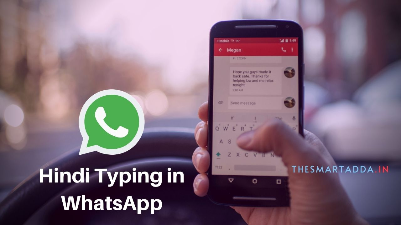 Hindi Typing in WhatsApp