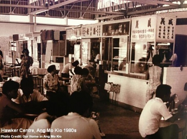 b2ap3_thumbnail_old-hawker-centre-at-ang-mo-kio-1980s.jpg