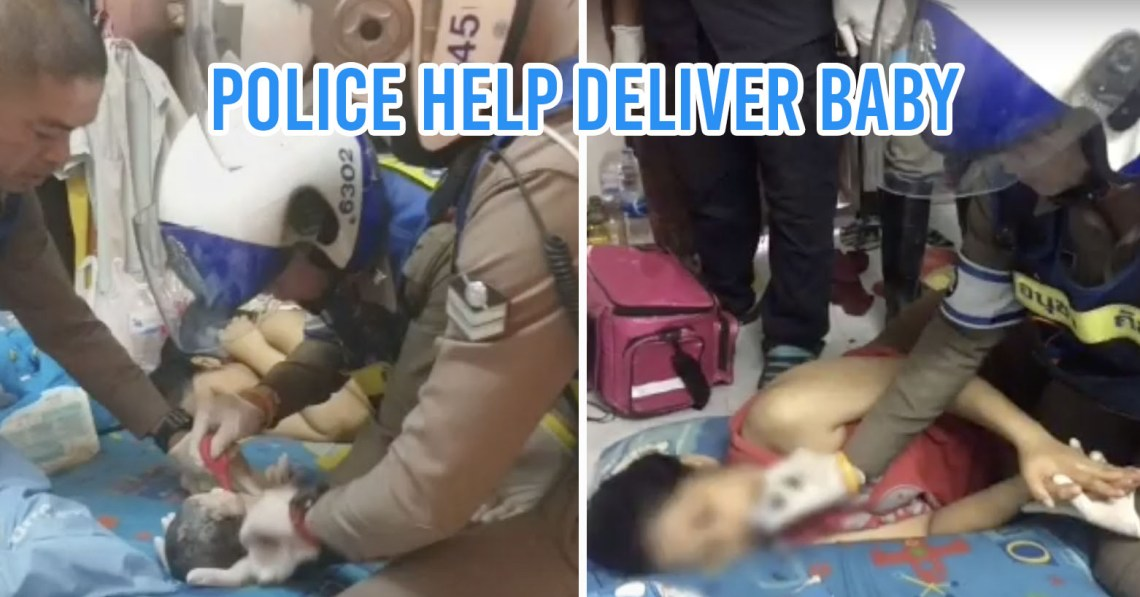 police helps deliver a baby