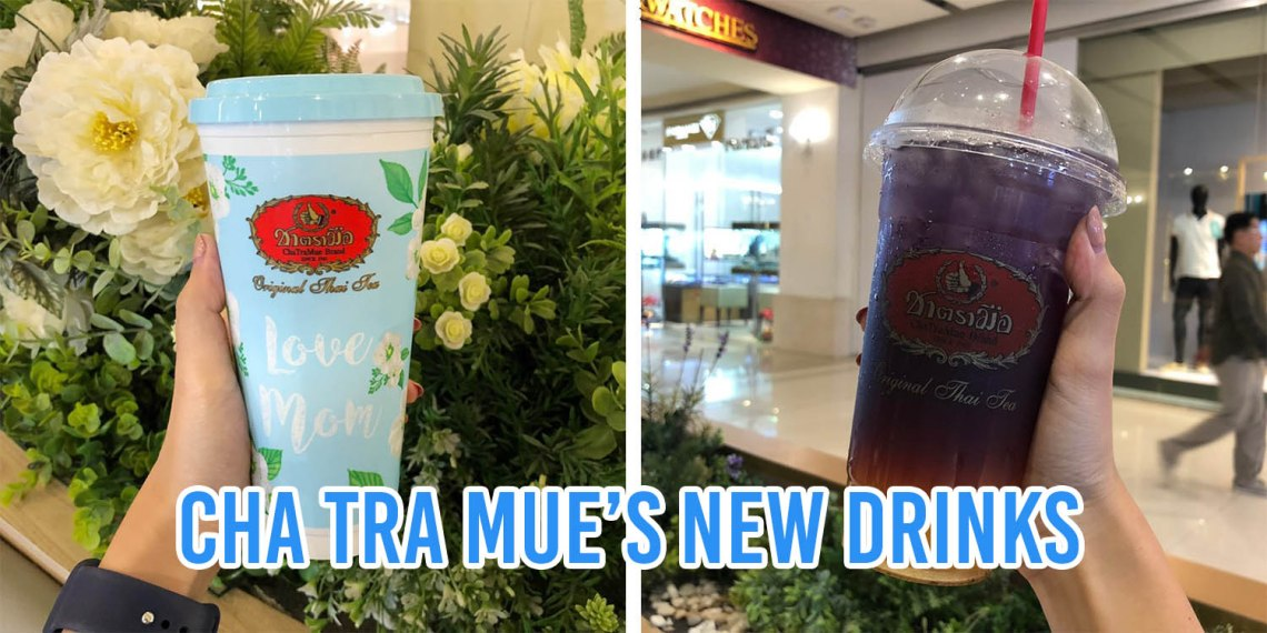 new drinks at cha tra mue