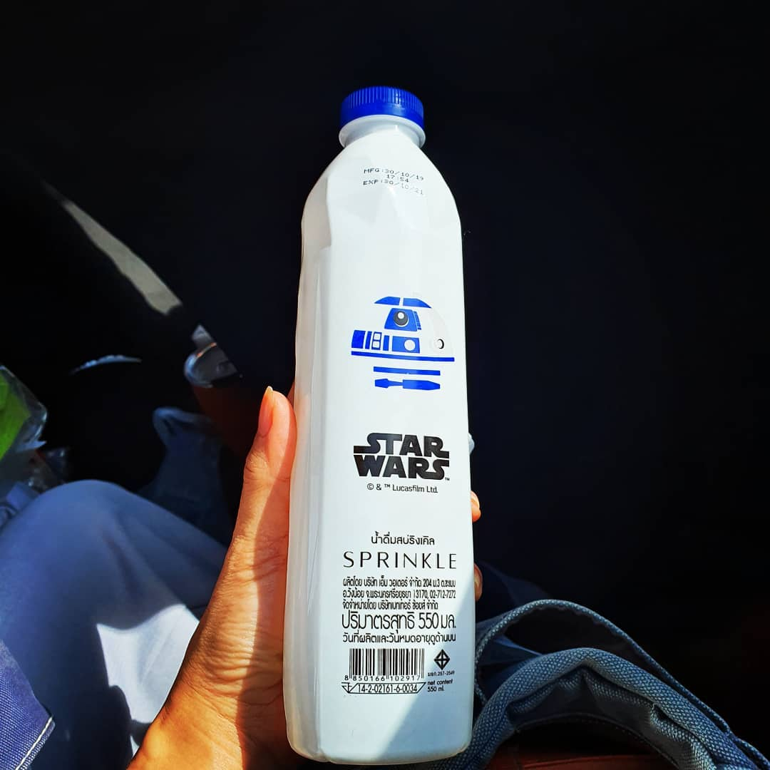 star wars r2d2 bottle