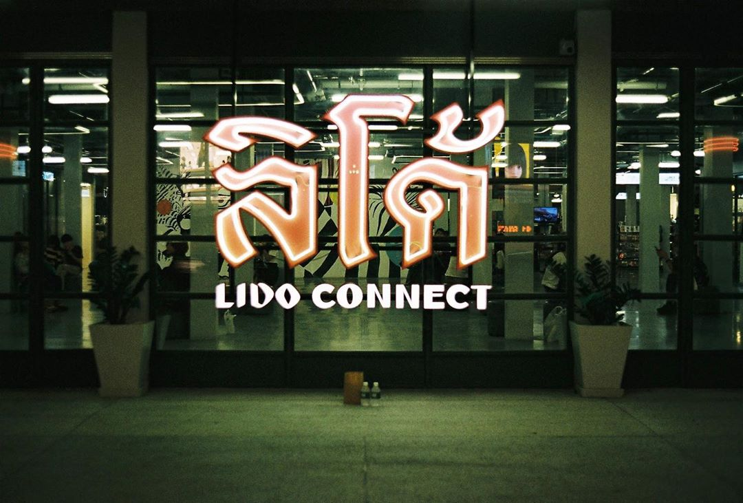 Lido Connect