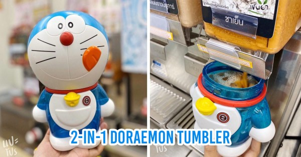 7-11 Thailand Is Selling Doraemon Tumblers That You Can Also Use As A Piggy Bank