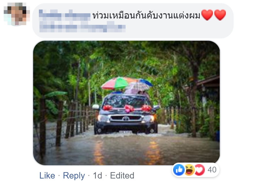 Southern Thai marry