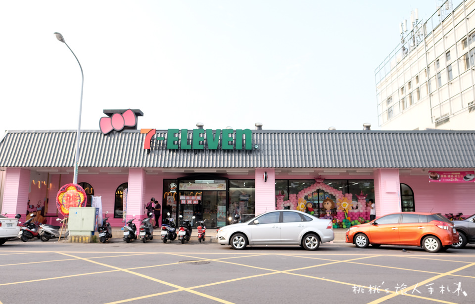 taichung 711 outlet 3