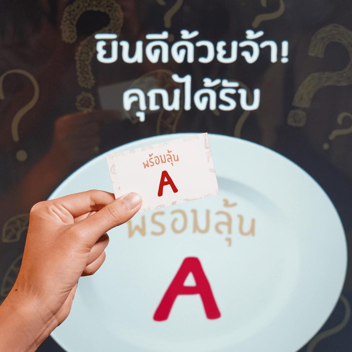 BKK Shop Sells Random Dishes