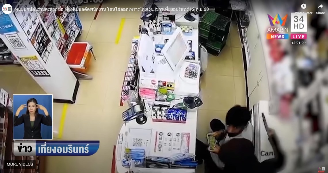 Thief ends up becoming cashier