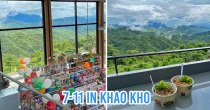 This 7-11 In Thailand Is Located Up In The Mountains With Outdoor Seats To Enjoy The View