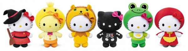 b2ap3_thumbnail_1469b48a-9c2b-4c5a-8082-216e33cbadeb_McDonald-s-Hello-Kitty-Fairy-Tales-collection_20140527-070354_1.jpg