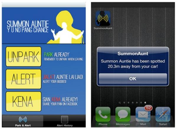 b2ap3_thumbnail_summon-auntie-app_20140527-072100_1.jpg