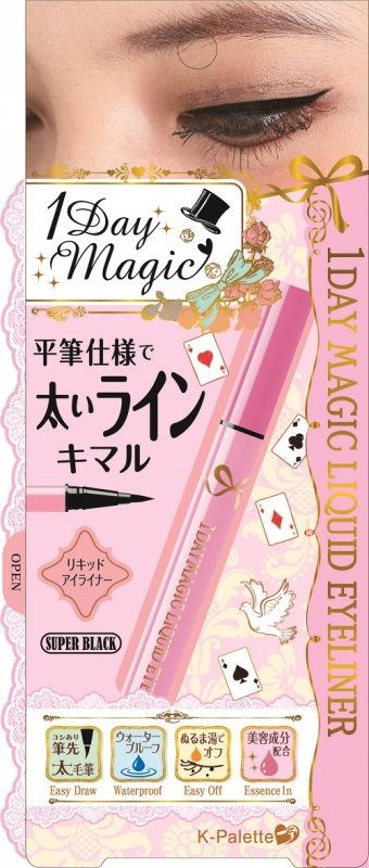 one day magic liquid eyeliner k palette