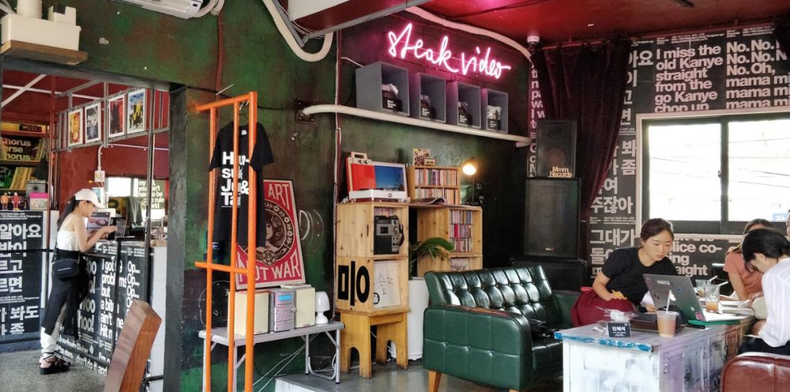 Seoul Restaurants view Korea - mmm records