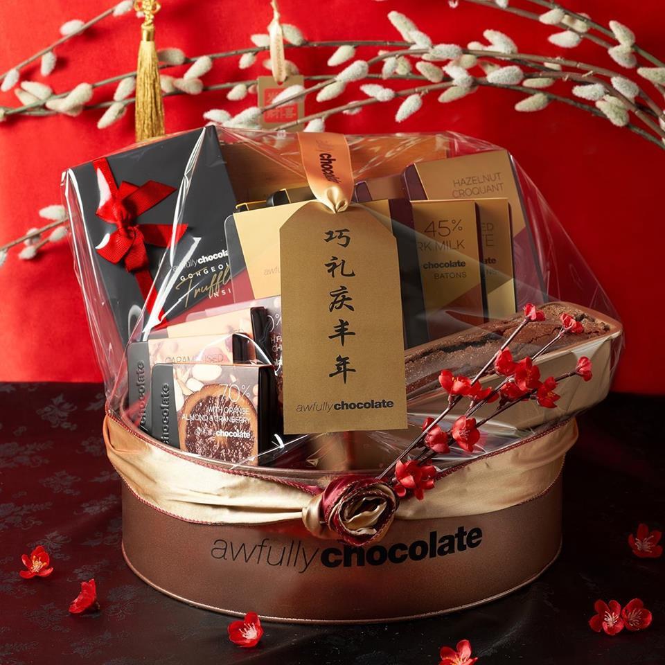 awfully chocolate hamper cny 2019