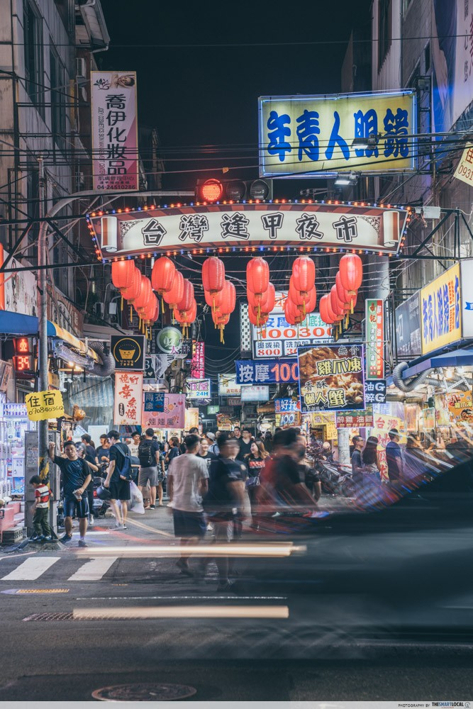 Feng Jia Night Market Taichung