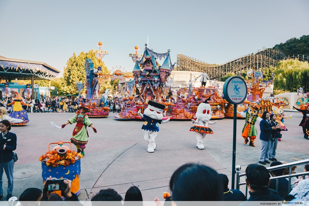 everland korea daily parade