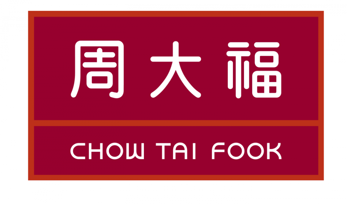 Influential Brands 2018 - Chow Tai Fook