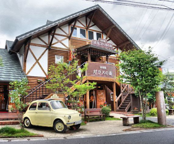 Yufuin Floral Village Hotel