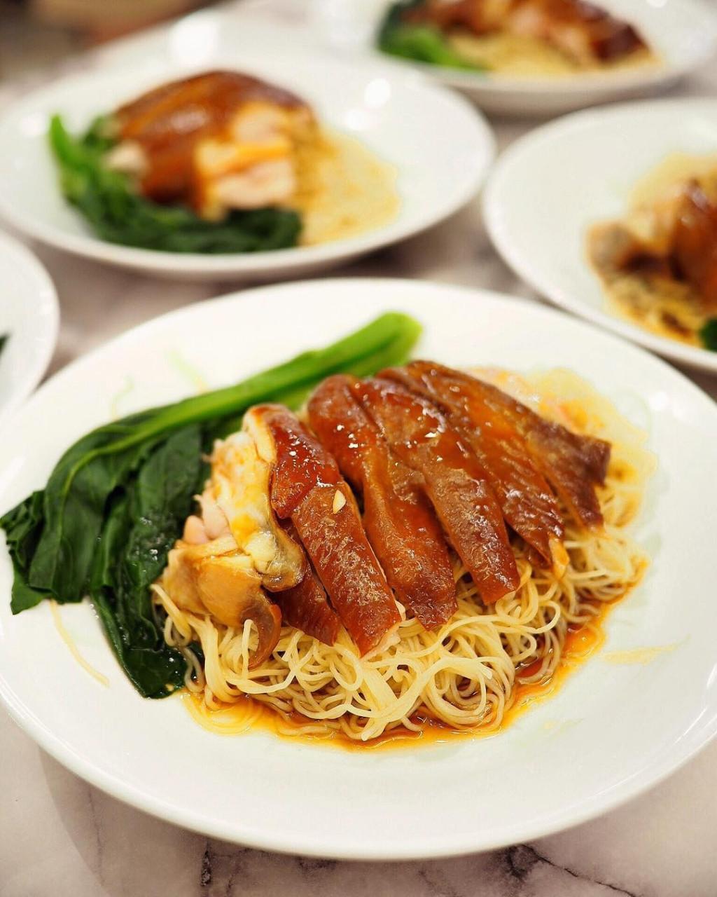 Ho Fook Hei - chicken noodles