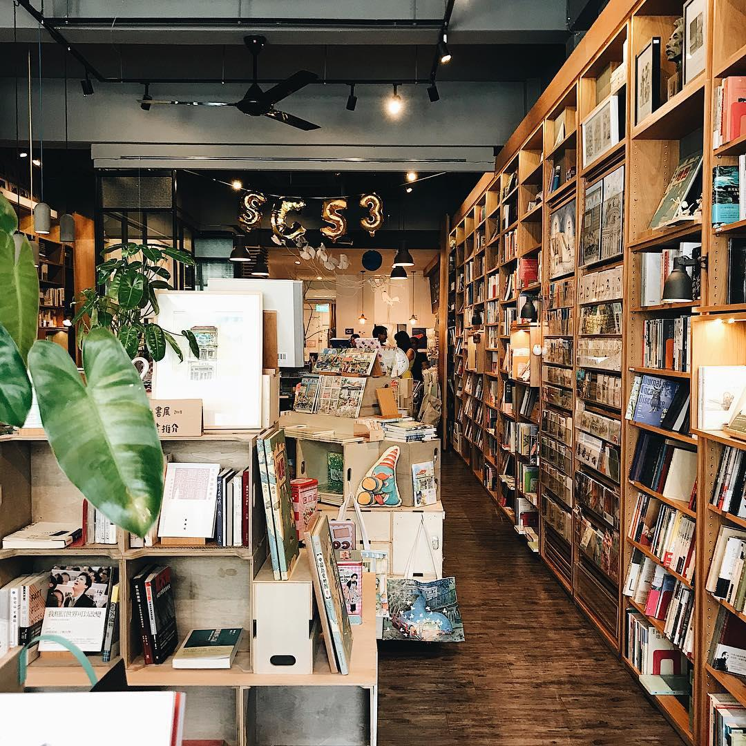 Grassroots Book Room