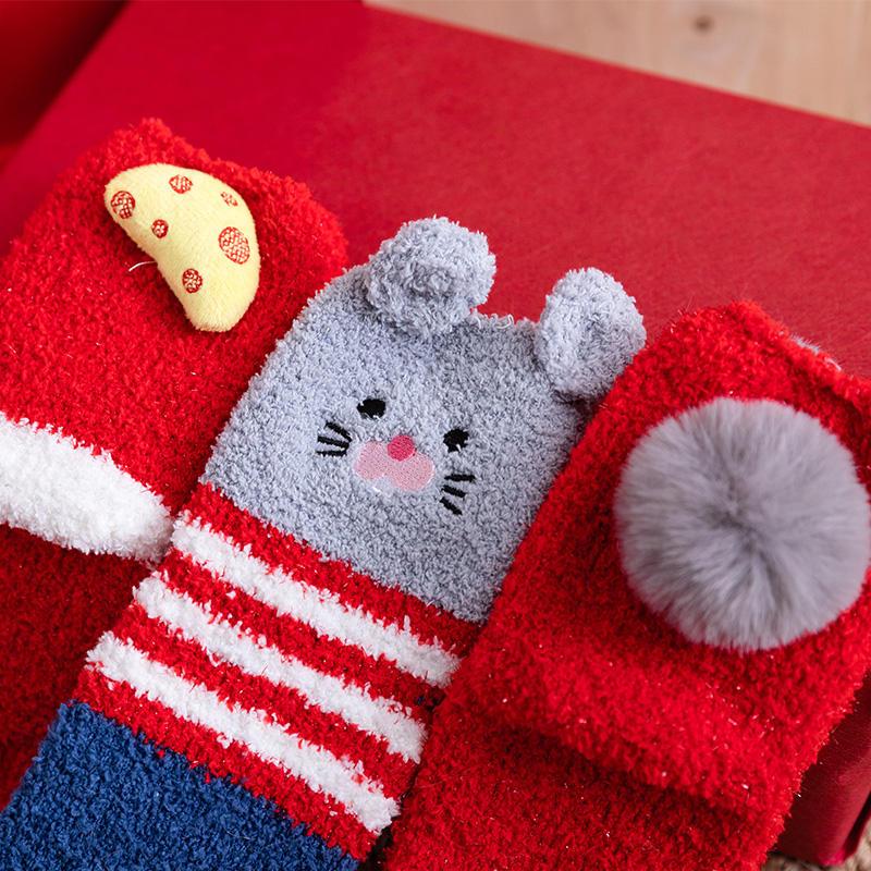 Mouse socks Taobao