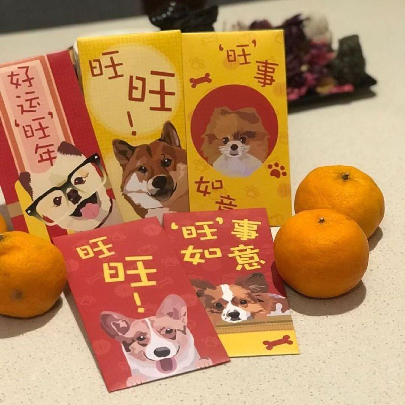 Hope for Animals red packet