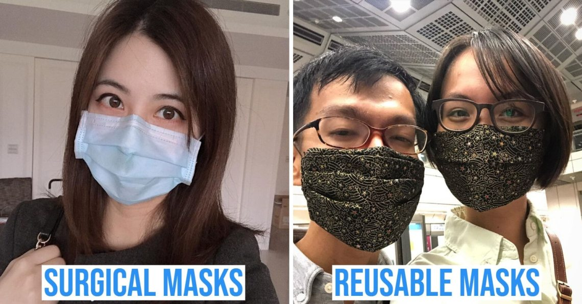 Surgical and reusable masks