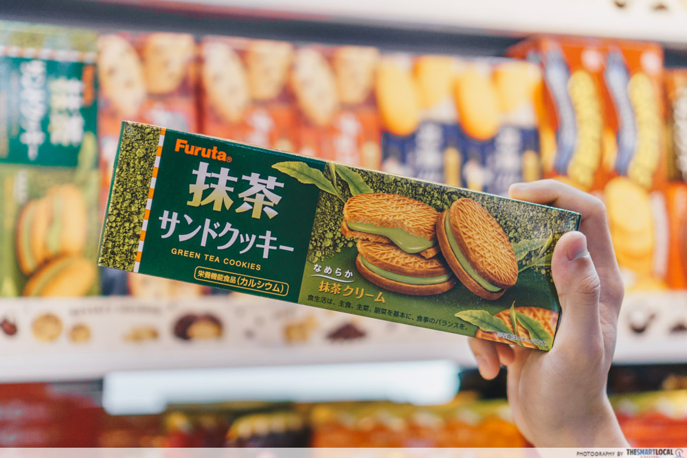 green tea cookies - Daiso Singapore snacks