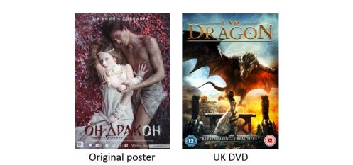 I AM DRAGON comparison