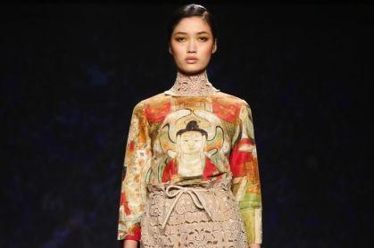 New York Fashion Week: Vivienne Tam Fall 2014