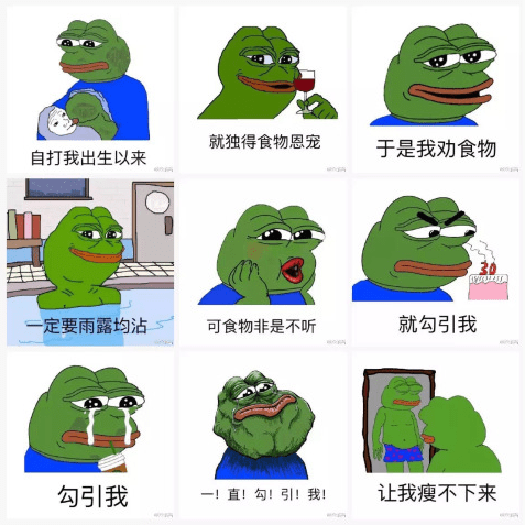 Series of Mandarin-captioned sad frog biaoqing collected on the microblogging platform Sina Weibo.