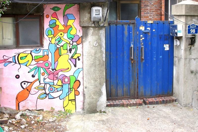 Village of Ants, Mural Village, Hongje-dong, Seoul, Korea