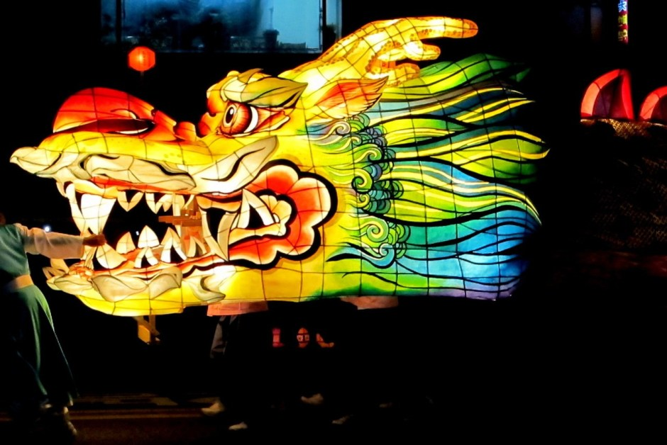 Seoul, Korea: Lotus Lantern Festival, Dragon Head